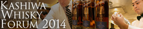 KASHIWA WHISKY FORUM 2014